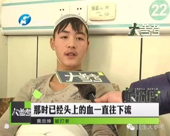 郑州1办事处6天与商户冲突2次 一次打人一次被打