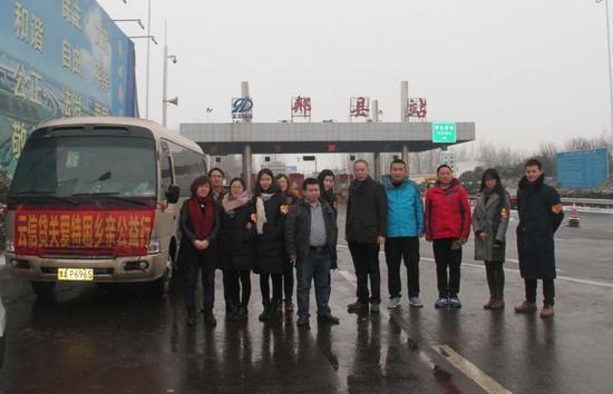 云信贷爱心公益团队抵达郏县