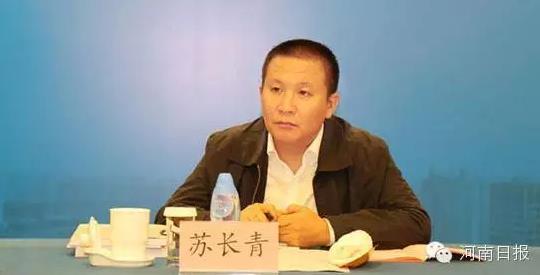 016商丘市委常委大调整 王新军任开封政法委书