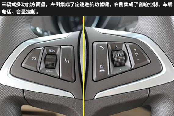 有哪些升级 五菱宏光S1尊享型郑州实拍高清图片