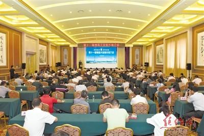 第十一届豫商大会焦作推介会(武汉)举行