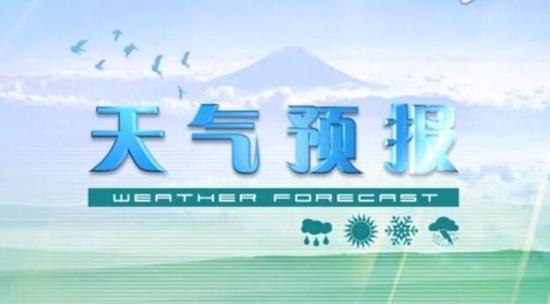 河南省兰考县发布大风蓝色预警 2019-04-17