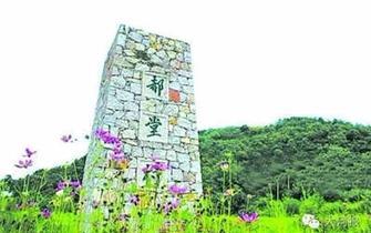 河南这8个美丽如画村庄 有你老家吗