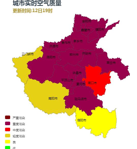河南启动重污染天气预警响应:安阳新乡今起单双号限行