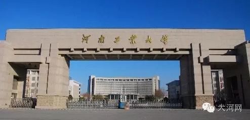 ——郑州莲花街城乡结合部粮油食品学院