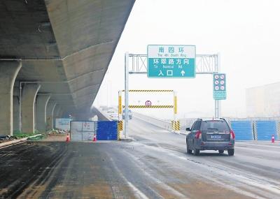 环翠路上桥口