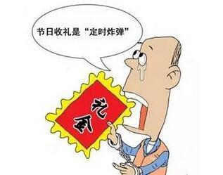 http://www.wzxmy.com/wenhuayichan/21774.html