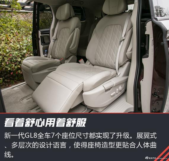 汽车后排座椅骨架结构