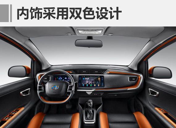 吉利全新SUV远景X1定位于城市迷你SUV,新车将于第二季度正式上市。网通社从吉利汽车官方获悉,远景X1将于今日亮相。新车采用吉利家族水滴涟漪式进气格栅,整体拥有极高辨识度;内饰配有液晶数字仪表盘和中控大尺寸显示屏,并配备全景天窗;动力方面,远景X1有望搭载一台1.