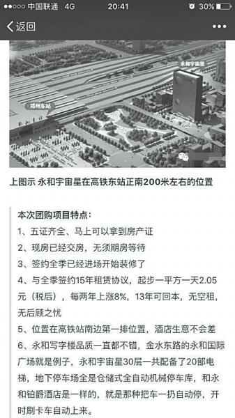 中国人口老龄化_中国当下的人口特征