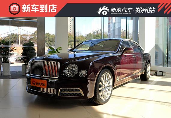 全新慕尚长轴距版郑州到店 起售495万