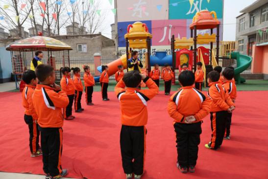 安阳市东风幼儿园