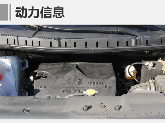 东风风行新款景逸X3上市 售6.69万起