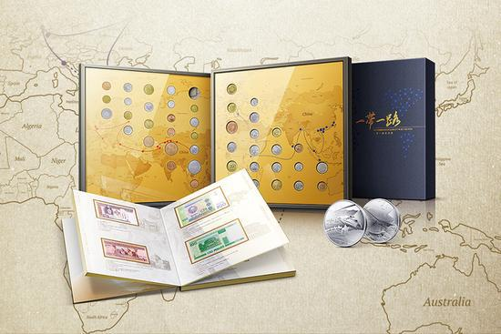钱币收藏出新品《一带一路纪念册》在京首发
