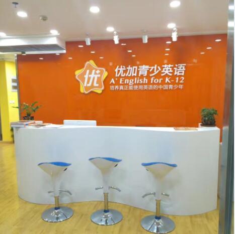 新航道优加青少英语郑州校区
