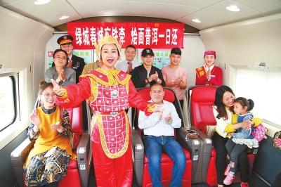 4月16日,郑州东站到昆明南站的G1537次高铁满载着556名旅客,在郑州东站首发,列车上正在表演河南豫剧。这是全国铁路调图后,郑州东站到昆明南站新增的首趟旅游高铁列车,到达昆明仅需10个多小时。⑨7王铮张强摄