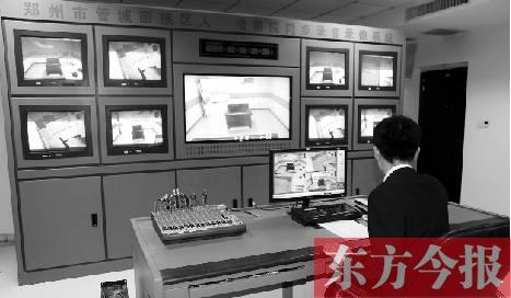 郑州市管城区检察院办案基地指挥中心