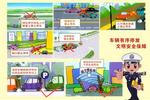 5月1日起郑州这些区域乱停车将被重罚 快看看范围