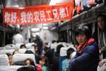 福利来了!今年河南省计划招收1.4万农民工大学生