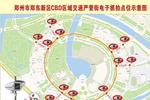 郑州这些地方乱停车将罚款100元记3分 抓拍示意图曝光