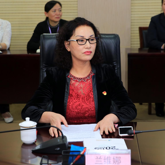 郑州市卫生计生委副主任兰维娜