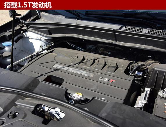 哈弗全新SUV有望年内上市 搭1.5T发动机