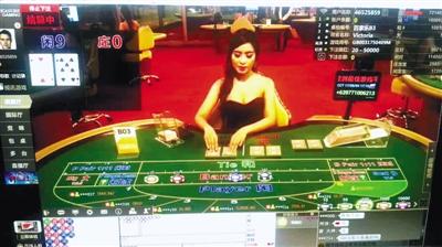 该公司用来招揽客户的赌博网站截图