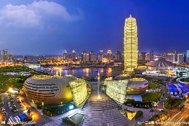 中国一带一路最具开发潜力城市榜 郑州位居第二位