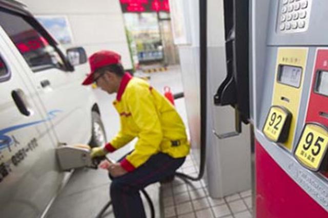 油价今日或下调至每吨270元 系年内最大降幅