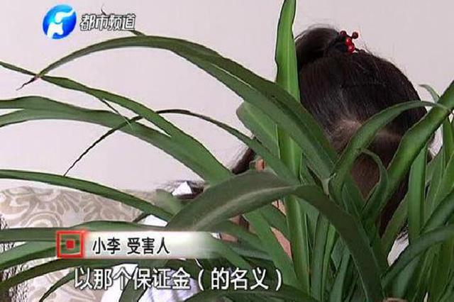 鹤壁警方破获一起全国高考诈骗案 上百名考生受骗