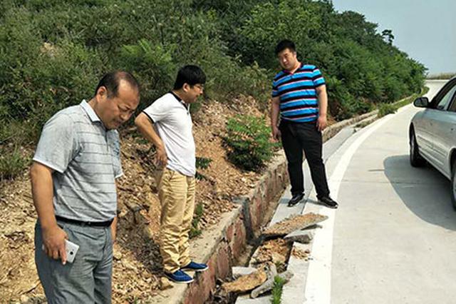 郑州具茨山景区一段道路地基沉降 道路已封闭