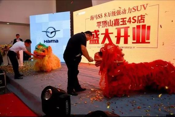 天水集团董事长张显峰、执行董事胡公仆为雄狮点睛