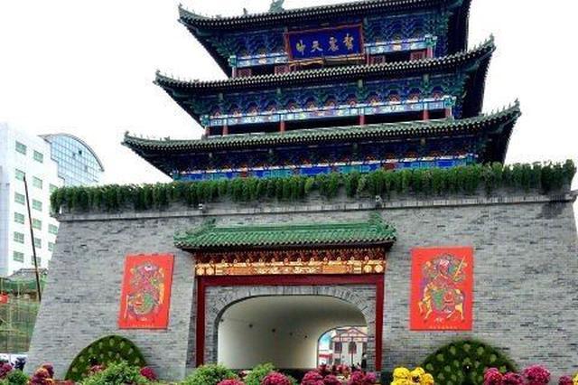 开封至北京高铁7月1日起正式开行 中途停靠郑州东