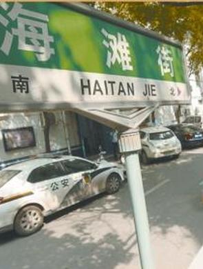 没有海的郑州为啥有条海滩街