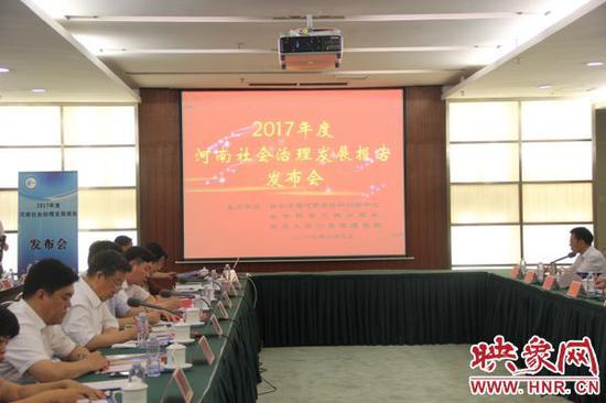 河南政府部门舆情处置能力提升 回应率达86.3%