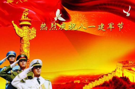 东城天道喜迎八一建军节 献给最可爱的人图片 34367 570x377