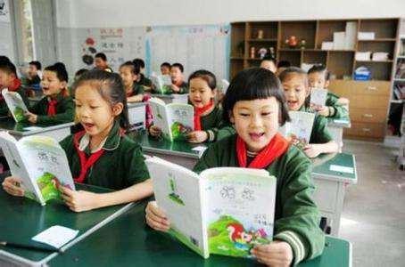 河南将增加90万个中小学学位 降低大班额比例