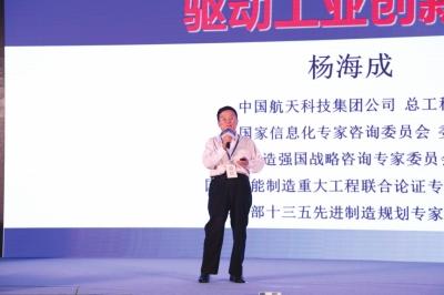 中国火炬创业导师