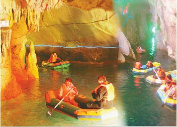 伏牛地下河探险