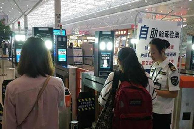郑州东站新增12台刷脸机 缩短旅客进站时间
