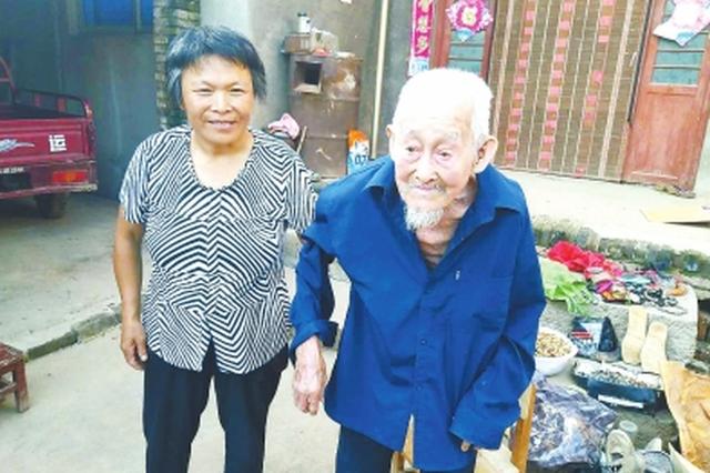 三门峡男子因病离世 妻子悉心照顾公公12年