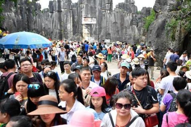 云南团队游客数量锐减 仍有导游暗地里带团购物