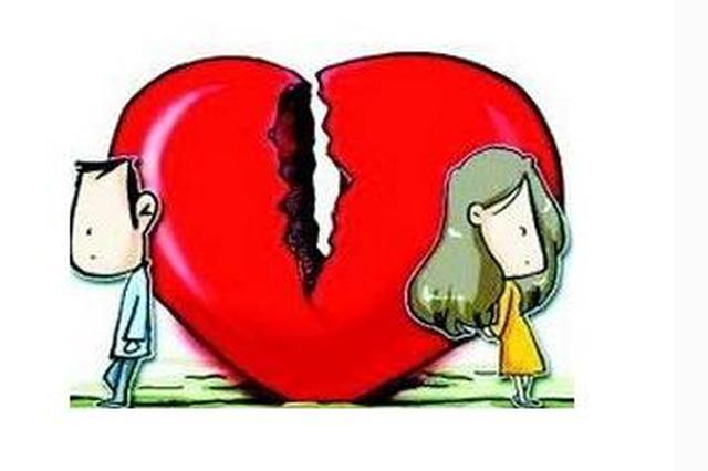 离婚试卷引热议 法院是否准予离婚 取决于哪些因素