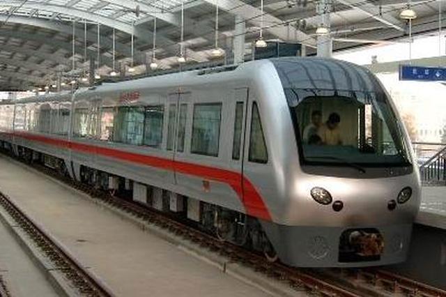 郑州东站加开41趟临客 应对黄金周出行高峰