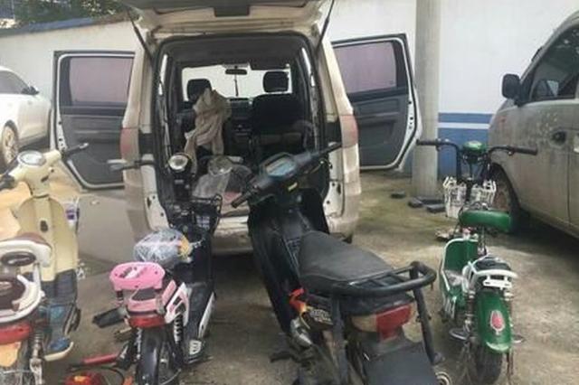 郑州一摩托车早上被盗 先进技术助力警方破案