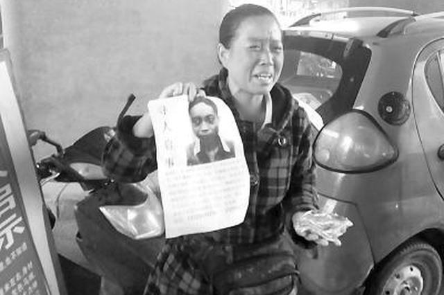 女子郑州街头边哭边发月饼 寻有智力障碍的弟弟