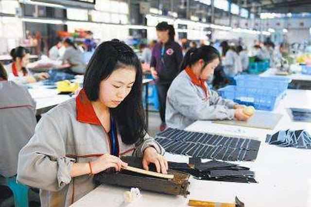 前八月河南城镇新增就业逾95万人