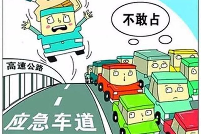 """郑州""""百日行动""""查处客运违法车辆1972台"""