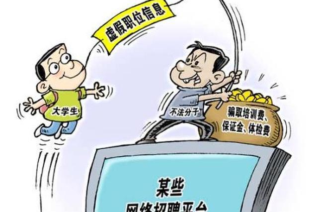 漫画:徐骏