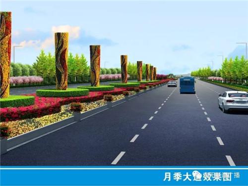月季大道等4个项目集中开工建设|新闻动态-南阳花千谷苗木种植有限公司